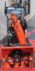 "Ariens Compact 20"" Snow Blower - NEW"